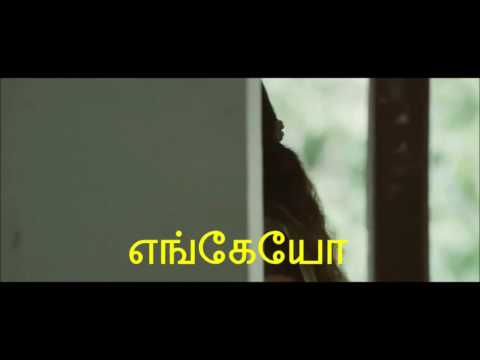 Premam tamil movie hd song