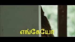 Premam tamil movie hd song