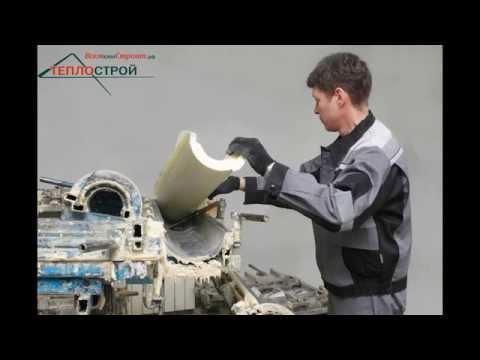 Производство пенополиуретановых скорлуп для утепления труб. Новосибирск.