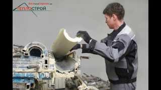 Производство пенополиуретановых скорлуп для утепления труб. Новосибирск.(, 2014-08-13T08:17:41.000Z)