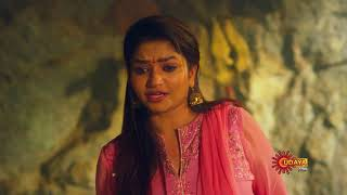 Nandini - Full Episode | 5th August 19 | Udaya TV Serial | Kannada Serial