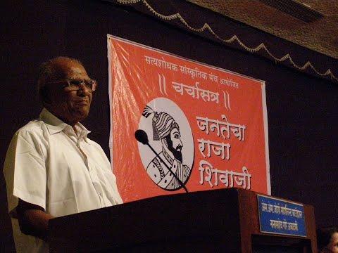 """""""Janatecha Raja Shivaji"""" - talk by Comrade Govind Pansare"""