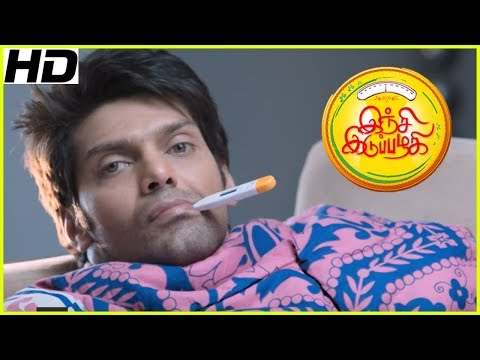Inji Iduppazhagi Tamil Movie | Arya plays Trick | Anushka Shetty | Arya | Urvashi