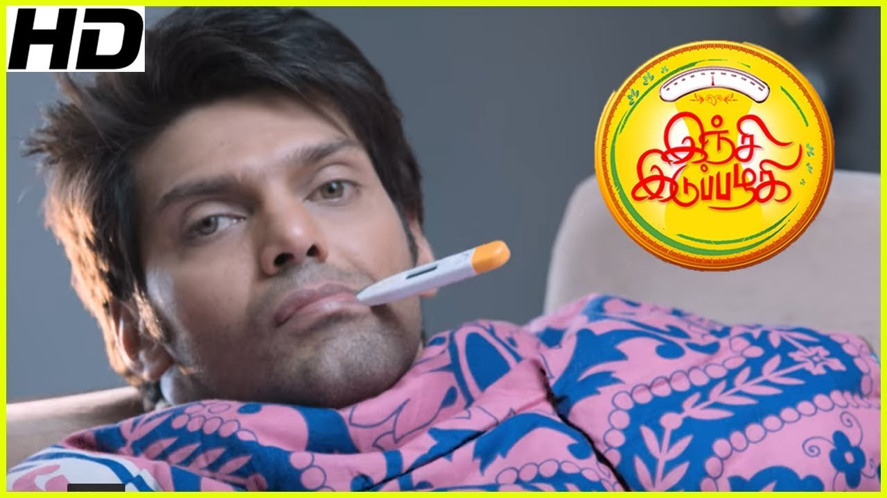 Download Inji Iduppazhagi Tamil Movie | Arya plays Trick | Anushka Shetty | Arya | Urvashi
