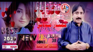 MUNKHAY RUWARE NA MUMTAZ MOLAI ALBUM 38 NEW SINDHI SONGS 2020 full HD