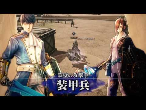 Valkyria Revolution - Showing City, Shops, Customization and Battle System
