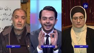 وقفة لأمهات ضحايا البحر الميت أمام الديوان الملكي - (17-12-2018)