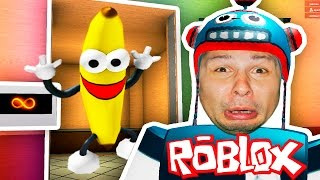Ordinary elevator in ROBLOX adventures cartoon hero CRAZY DANCING BANANAS from EFG kids children