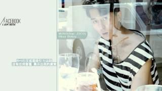 [中字] 宋閔浩(MINO) (feat. ZICO of Block B) - ' Okey Dokey ′
