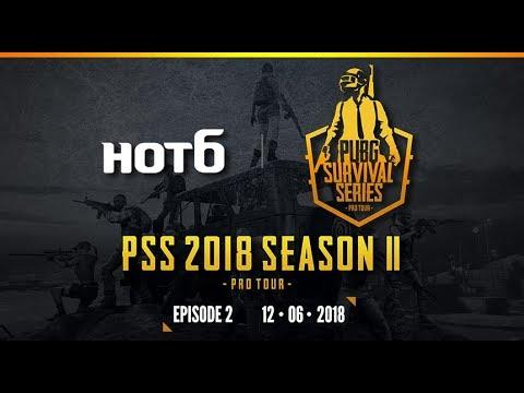 HOT6 2018 PUBG Survival Series Season2 Pro Tour : Episode 2 | GROUP B