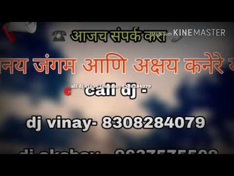 माजलगाव ग्रामपंचायत निवडणूक 2016 mix vinay jangam 8308284079