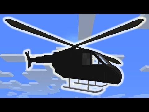 команда на вертолет в майнкрафт 1 8 без модов #5