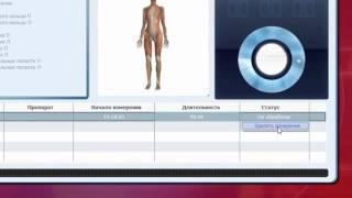Биорезонансная диагностика Экспресс метод GN Health(, 2013-12-26T22:37:41.000Z)