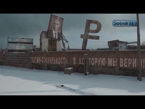 Александр Сотник: «ПРАЧЕЧНАЯ?» – «ХРЕНАЧЕЧНАЯ! ЭТО КРЕМЛЬ!»