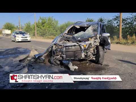 Ողբերգական ավտովթար Արարատի մարզում․ բախվել են Opel Zafira-ն ու ZIL-ը, վերջինս կողաշրջվել է․ կա զոհ