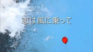 録音:2003年9月.