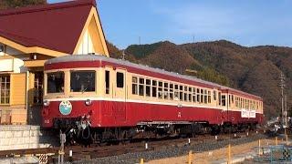岡山県の片上駅から柵原駅までを結び、1991年に廃止された、同和鉱業片...