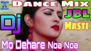 mo-dehare-odhani-padichi-dj-remix-songs