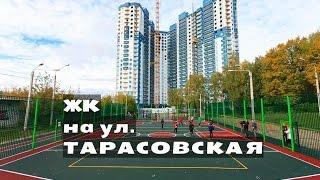 видео ЖК на ул. Главмосстроя - официальный сайт ????,  цены от застройщика ДСК-1, квартиры в новостройке