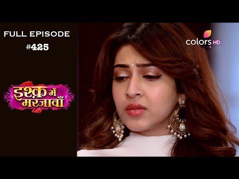 Ishq Mein Marjawan - 19th April 2019 - इश्क़ में मरजावाँ - Full Episode