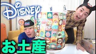 ディズニーのピクサープレイタイムグッズ紹介!【ディズニーシー】