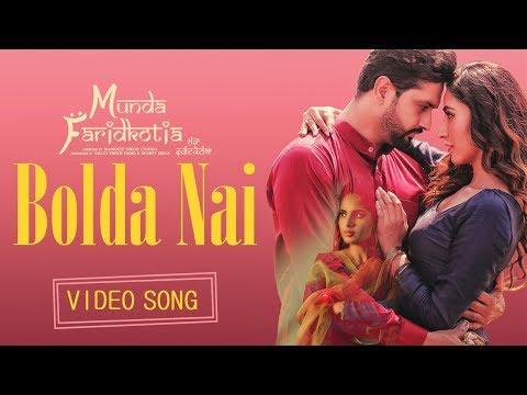 Bolda Nai | Roshan Prince, Mannat Noor | Sharan Kaur, Navpreet Banga | Munda Faridkotia | 14th Jun