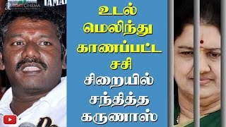 After meeting Sasikala in jail Karunas says she has lost weight! - 2DAYCINEMA.COM