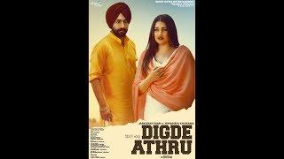 Digde Athru(Teaser) | Jaskaran Riar | Himanshi Khurana| Pejimia | MixSingh | New Punjabi Songs 2018