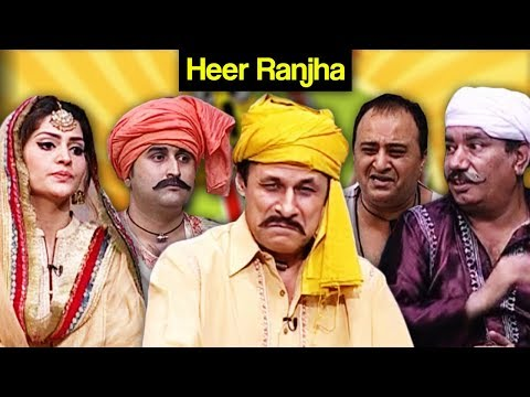 Khabardar Aftab Iqbal 6 Aug 2017  - Express News - Heer Ranjha