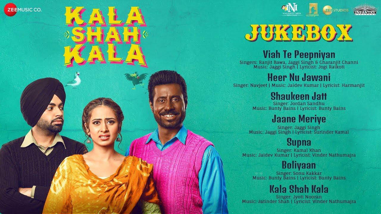 Download Kala Shah Kala - Full movie Audio Jukebox | Binnu Dhillon, Jordan Sandhu & Sargun Mehta
