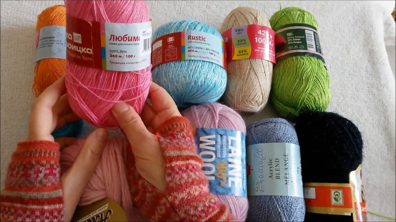 пряжа как выбрать обзор пряжи для вязания