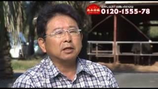 (株)ケーブルメディアワイワイのにっぽん逸品図鑑 尾崎牛(宮崎市)(...