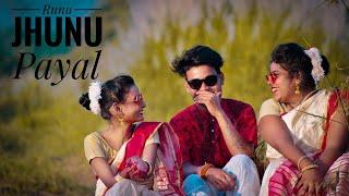Runu Jhunu Payal ( Nagpuri Song) -    Choreography by Shilpi   