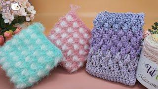 [수세미코바늘] 트위드 패턴 사각 수세미뜨기 Croch…