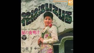 「涙の夜明け」 (1969.5) 作詞 : 橋本 淳 作曲 : 筒美京平 編曲 : 筒...