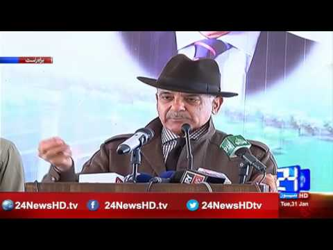 CM Punjab Shahbaz Sharif addressing the ceremony in Sahiwal