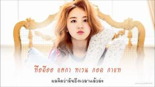 [ซับไทย] 1SaGain (Feat. NC. A) - Words I Want To Tell You All Night (밤새도록 하고 싶은 말들)