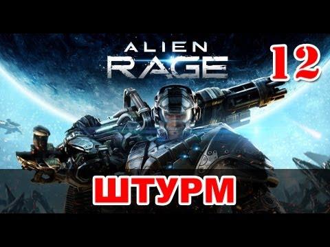 Прохождение Alien Rage - Уровень 14: Извлечение + последний босс Механический бог ворасов
