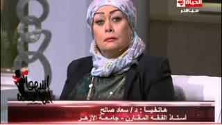 الإفتاء ردًا على سعاد صالح: تحديد نوع الجنين جائز شرعاً