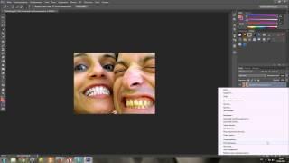 Отбеливаем зубы в Photoshop CS6 Урок №15