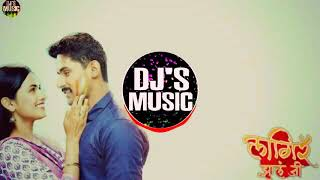 लागिरं झालं जी song//Lagir Zala Ji - Dj G7 And Smack //DJ'S MUSIC