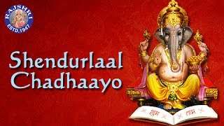 Shendur Laal Chadhaayo - Ganpati Aarti With Lyrics - Ganesh Chaturthi Songs