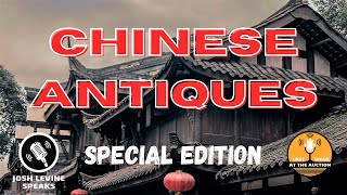 Chinese Antiques: A Last Week at the Auction SPECIAL EDITION