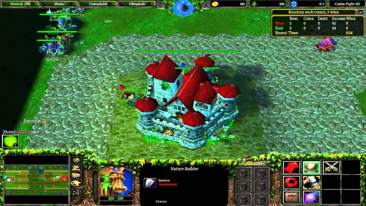 castle fight 1.15b