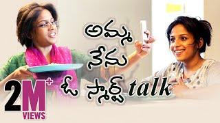 Amma Nenu O Smart Talk II Mahathalli || Tamada Media