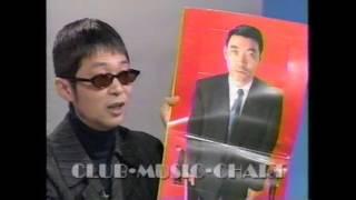 1995年 土曜ソリトン SIDE-B渋谷系特集の1コーナーより。