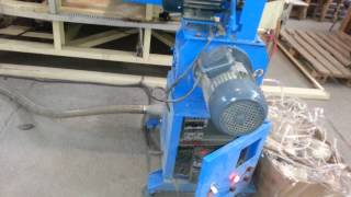 Утилизатор кромки для стрейч экструдера