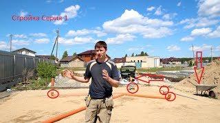 видео Дом из бруса своими руками - руководство по строительству от А до Я