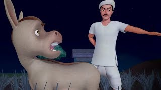 The Donkey and the Dhobi Telugu Stories for Kids | Infobells