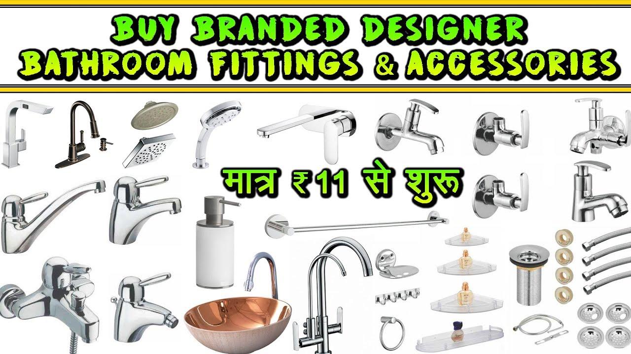 Buy Bathroom Fittings Accessories At Cheapest Price Hardware Manufacturer Chawri Bazar Delhi Youtube